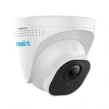 IP kamera Reolink RLC-520